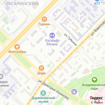 Российский Пагуошский комитет при президиуме РАН на Яндекс.Картах