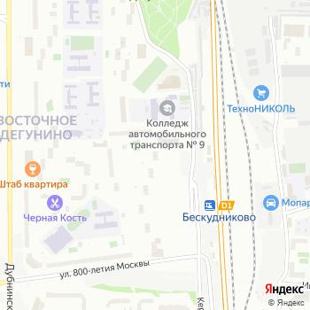 Меттэм-М на Яндекс.Картах