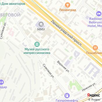 Российская Деловая Адвокатура на Яндекс.Картах