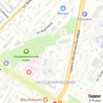 Российский Красный Крест на Яндекс.Картах
