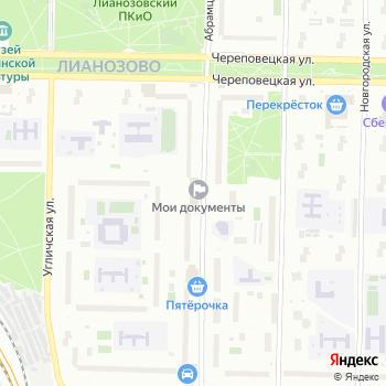 Почта с индексом 127576 на Яндекс.Картах