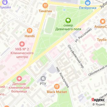 Поликлиника №5 на Яндекс.Картах