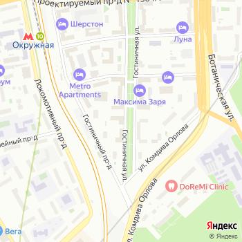 Консул Медиа на Яндекс.Картах