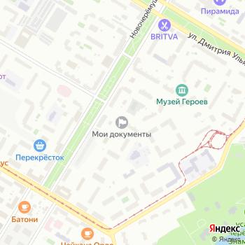 Городской центр жилищных субсидий на Яндекс.Картах