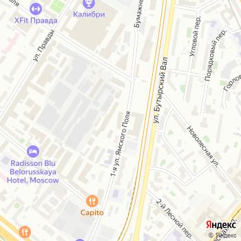 ВИТАФАРМА на Яндекс.Картах