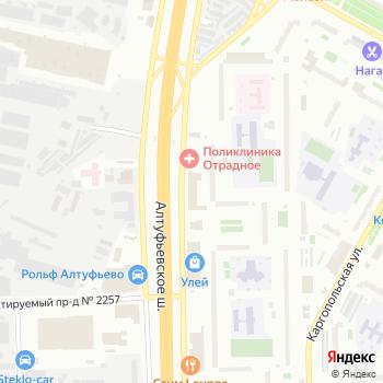Алкоклиник на Яндекс.Картах