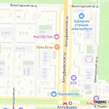 Магазин аудио и видеотехники на Алтуфьевском шоссе на Яндекс.Картах