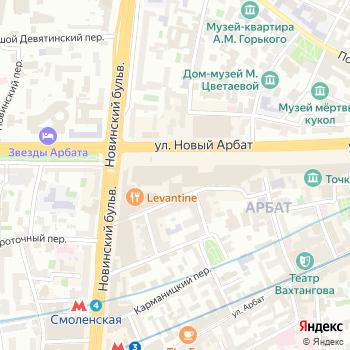 Artox media на Яндекс.Картах