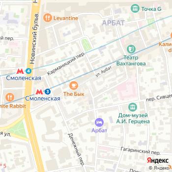 Почта с индексом 119002 на Яндекс.Картах