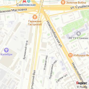 ЭВЕР Нейро Фарма на Яндекс.Картах