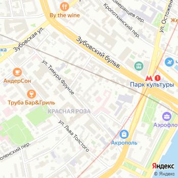 Эго на Яндекс.Картах
