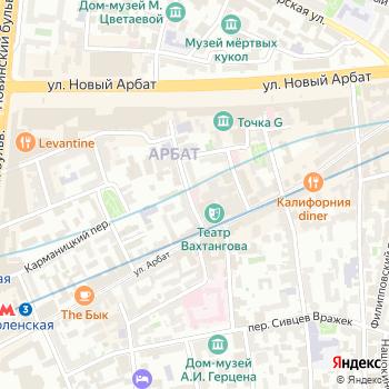 Городская поликлиника №92 на Яндекс.Картах