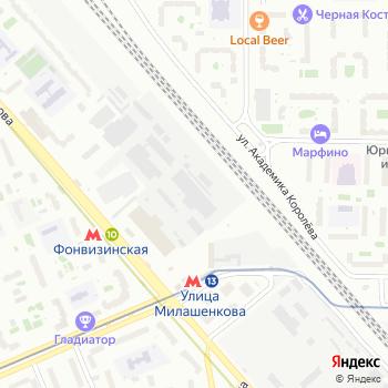 Русский дворик на Яндекс.Картах