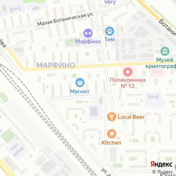 РОМЭКА на Яндекс.Картах