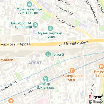 Уполномоченный по правам человека в г. Москве на Яндекс.Картах
