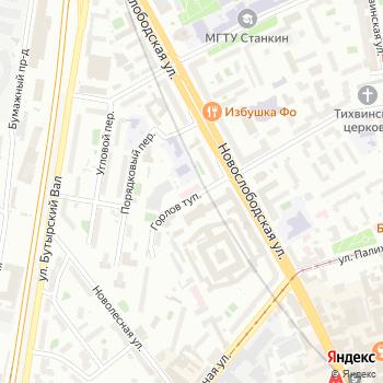 Городская поликлиника №20 на Яндекс.Картах