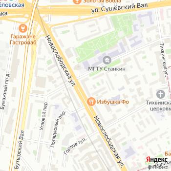 Врачебно-физкультурный диспансер №11 на Яндекс.Картах