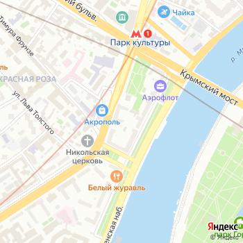Почта с индексом 119021 на Яндекс.Картах