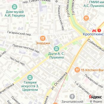 Управа района Хамовники на Яндекс.Картах