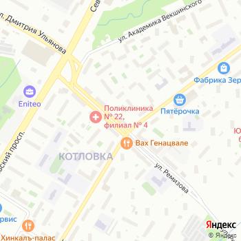 Управление социальной защиты населения района Котловка на Яндекс.Картах