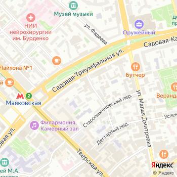 Правительство Московской области на Яндекс.Картах