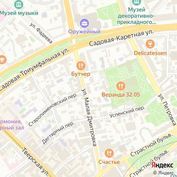 SPA Cocktail на Яндекс.Картах