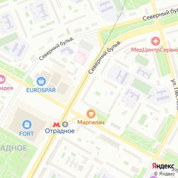 Парикмахерская на Северном бульваре на Яндекс.Картах