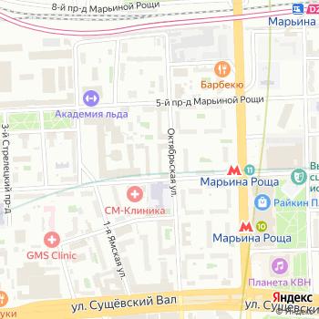 Почта с индексом 127521 на Яндекс.Картах