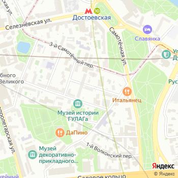 Чрезвычайная страховая компания на Яндекс.Картах