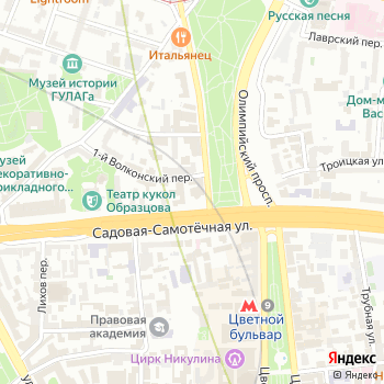 Мастер фото на Яндекс.Картах