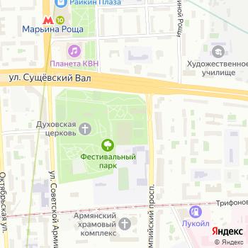 Новая лига на Яндекс.Картах
