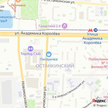 Мастерская по ремонту одежды и изготовлению ключей на Аргуновской на Яндекс.Картах