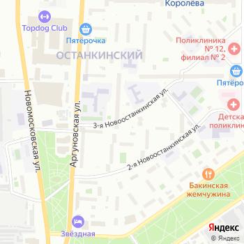 Киоск по продаже овощей и фруктов на Яндекс.Картах