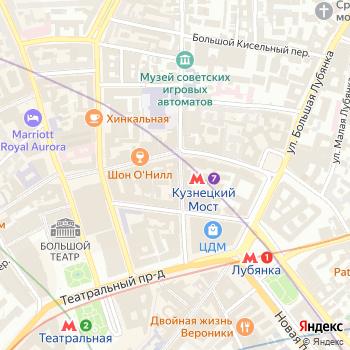 Территориальное Управление Федеральной службы финансово-бюджетного надзора в г. Москве на Яндекс.Картах