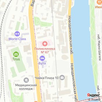 Федеральный центр гигиены и эпидемиологии на Яндекс.Картах