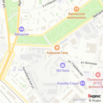 ГПИ-2 на Яндекс.Картах