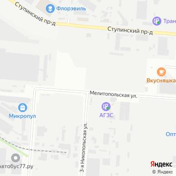 Новые Черемушки на Яндекс.Картах