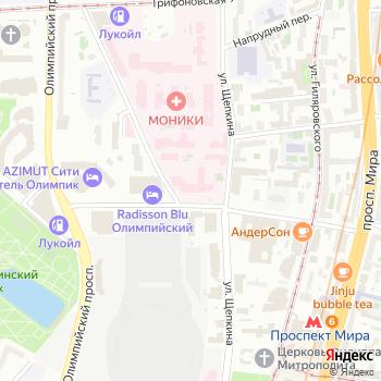 Московская областная стоматологическая поликлиника на Яндекс.Картах