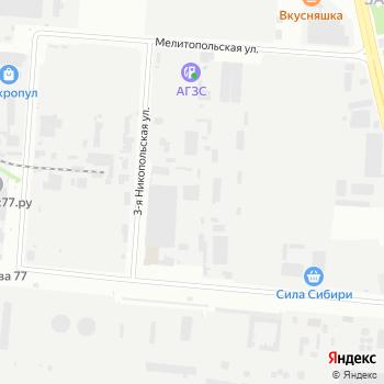 Pronet Group на Яндекс.Картах