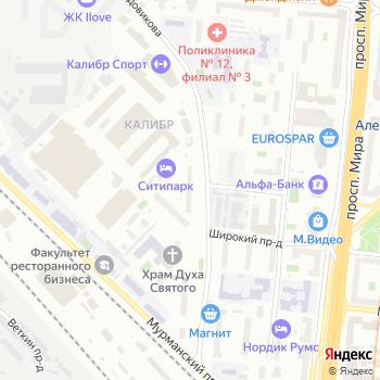 МаджерикМедфарм на Яндекс.Картах