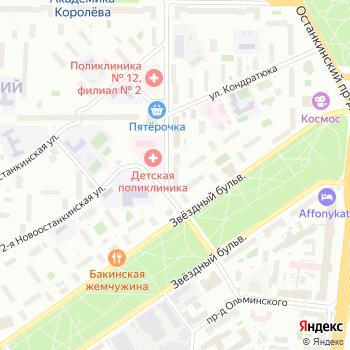 Тибор на Яндекс.Картах