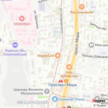 Макомнет на Яндекс.Картах