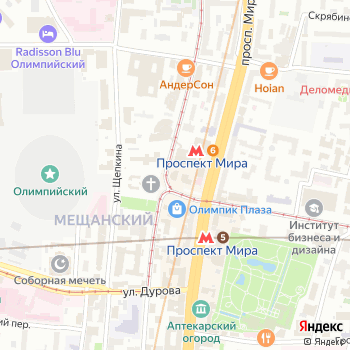 Air Malta на Яндекс.Картах