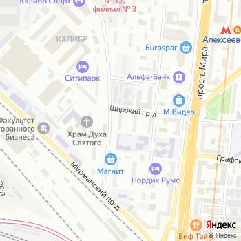 Центр занятости населения Северо-Восточного административного округа на Яндекс.Картах