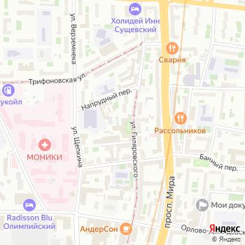 Медикофарма на Яндекс.Картах