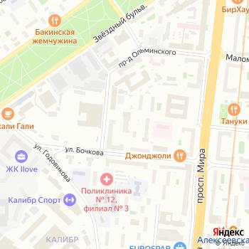 НЭЛТ на Яндекс.Картах