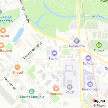 ФортунаТа на Яндекс.Картах