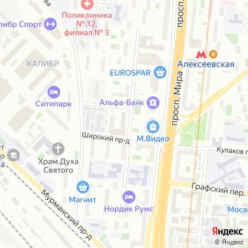 Металл-Экспо на Яндекс.Картах