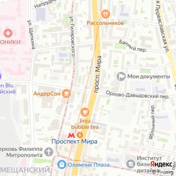 Почта с индексом 129110 на Яндекс.Картах