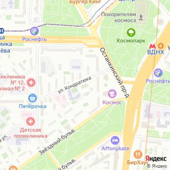 Барко на Яндекс.Картах
